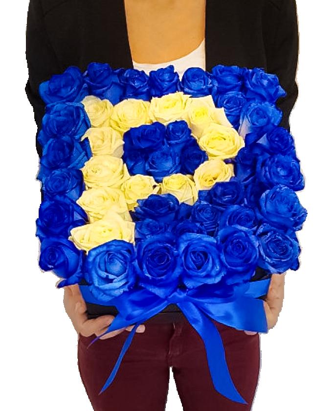 Mavi Gül Harf Çiçek